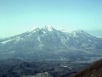 Myoko Volcano, Japan, Volcano photo