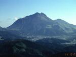 Tsurumi volcano, Japan, Volcano photo