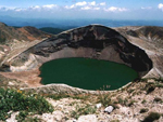 Zao volcano, Japan, Volcano photo